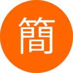 Simplified Chinese Script